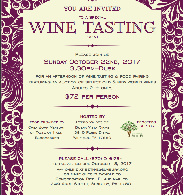 Congregation Beth El Wine Tasting October 22, 2017